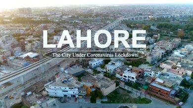 Photo of کورونا کے بڑھتے کیسز پر ضلعی انتظامیہ نے بڑا قدم اٹھا لیا ،لاہور کے 16 علاقوں میں سمارٹ لاک ڈاؤن کا فیصلہ
