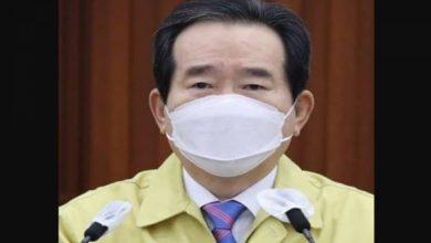 Photo of کورونا پابندیاں، جنوبی کوریا نے 2 ہفتوں کا پلان جاری کردیا